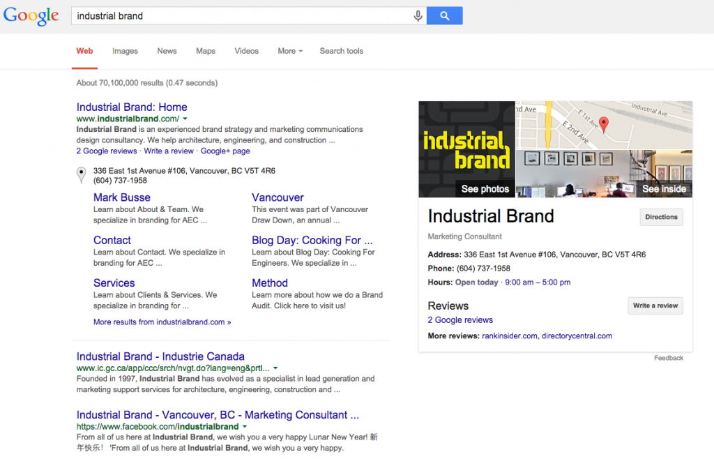 Google Screengrab - Industrial Brand